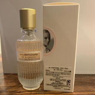 ジバンシィ(GIVENCHY)のジバンシイ香水 オードモワゼル フローラルオーデトワレ(香水(女性用))