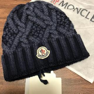 モンクレール(MONCLER)のモンクレール ニット帽 ニットキャップ(ニット帽/ビーニー)