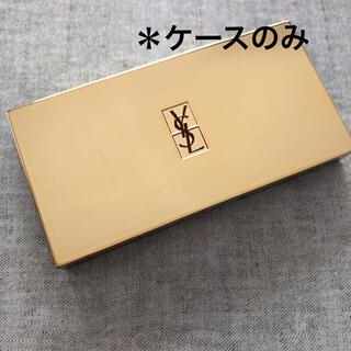 イヴサンローランボーテ(Yves Saint Laurent Beaute)のイブサンローラン コンパクトケース(その他)