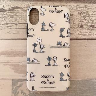 スヌーピー(SNOOPY)の【SNOOPY】iPhone X/XS用 ケース(iPhoneケース)