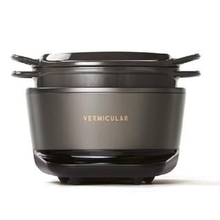 バーミキュラ(Vermicular)のバーミキュラ ライスポットミニ 3合炊 トリュフグレー RP19A-GY(炊飯器)