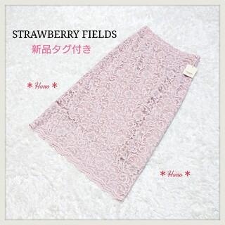 ストロベリーフィールズ(STRAWBERRY-FIELDS)の〘新品タグ付き〙STRAWBERRY FIELDS*レースタイトスカート(ひざ丈スカート)