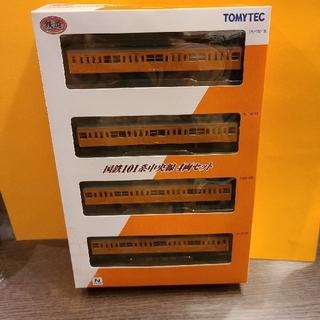 トミーテック 鉄道コレクション 国鉄101系中央線 4両セット(鉄道模型)