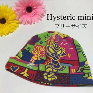 HYSTERIC MINI - ヒステリックミニ ベビー 帽子 ヒスミニ
