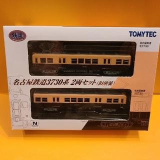 トミーテック 鉄道コレクション 名古屋鉄道3730系 2両セット(旧塗装)(鉄道模型)