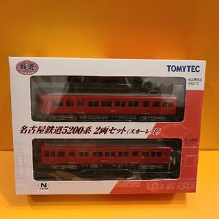 トミーテック 鉄道コレクション 名古屋鉄道5200系 2両セット(スカーレット)(鉄道模型)