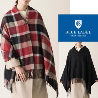BURBERRY BLUE LABEL - ブルーレーベルクレストブリッジチェックリバーシブルストールケープポンチョショール