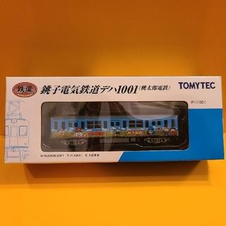 トミーテック 鉄道コレクション 銚子電気鉄道デハ1001(桃太郎電鉄)(鉄道模型)