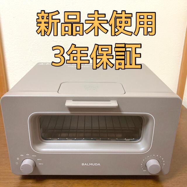 BALMUDA(バルミューダ)の【新品・3年保証】BALMUDA スチームトースター K01E ショコラ スマホ/家電/カメラの調理家電(電子レンジ)の商品写真