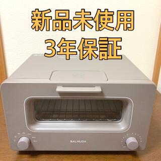バルミューダ(BALMUDA)の【新品・3年保証】BALMUDA スチームトースター K01E ショコラ(電子レンジ)