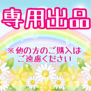 【homaru様】メルシーポット シリコンノズル2個セット&吸引チューブ(鼻水とり)