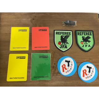 サッカー 審判セット イエローカード2枚 レッドカード2枚 ワッペン4枚 笛(サッカー)