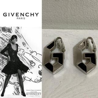 ジバンシィ(GIVENCHY)のGIVENCHY PARIS VINTAGE 1980s Gデザイン イヤリング(イヤリング)