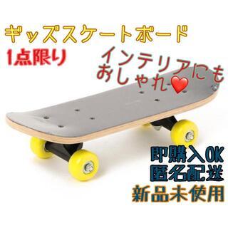 こども ビームス THE PARK SHOP スケート ボード 新品 イエロー
