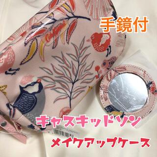 Cath Kidston - 新品 メークアップケース メイクポーチ 鏡付き 動物 鳥 トリ