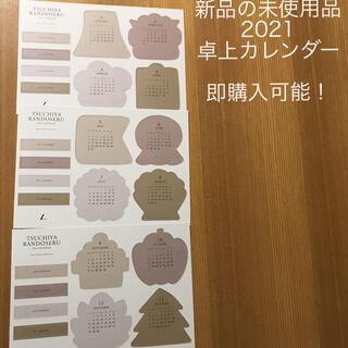 ツチヤカバンセイゾウジョ(土屋鞄製造所)の2021 カレンダー 卓上 組み立て式 つちやランドセル 土屋(カレンダー/スケジュール)