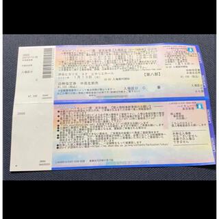 ハイキュー展 1/13 音駒回 チケット(声優/アニメ)