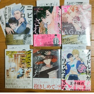 BLコミック 8さつ(ボーイズラブ(BL))