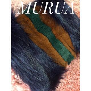ムルーア(MURUA)のムルーア【新品、未使用】ファー 切替  ショルダー ミニ バッグ(ショルダーバッグ)