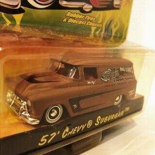シボレー(Chevrolet)のJada/'57 Chevyシボレー Suburbanサバーバン 1/64(ミニカー)