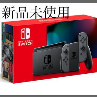 ニンテンドースイッチ(Nintendo Switch)の新品 Switch 任天堂スイッチ本体 グレー ニンテンドウ(家庭用ゲーム機本体)