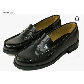 ハルタ(HARUTA)のHARUTA ハルタ コインローファー 学生靴 通学 通勤 ビジネス(ローファー/革靴)