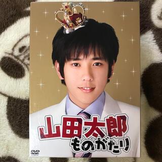 アラシ(嵐)の山田太郎ものがたり DVD-BOX(TVドラマ)