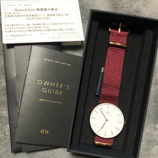 ダニエルウェリントン(Daniel Wellington)のDanielWellington ダニエルウェリントン 腕時計(腕時計)