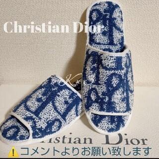 クリスチャンディオール(Christian Dior)のChristian Dior ルームシューズ(スリッパ/ルームシューズ)