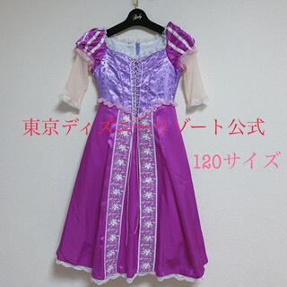 ディズニー(Disney)のディズニーリゾート ビビディバビディブティック ラプンツェル ドレス(ドレス/フォーマル)