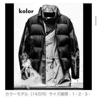 カラー(Color)のUNDERCOVER コラボ(Gジャン/デニムジャケット)