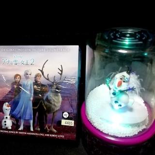 ディズニー(Disney)のアナと雪の女王2 CD スーパーデラックス版(レンタル落ち)とオラフ(キッズ/ファミリー)