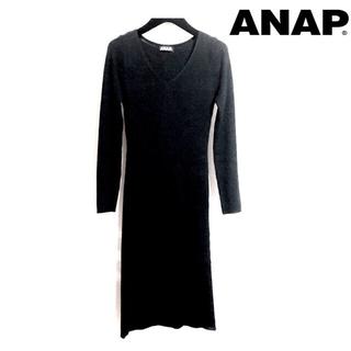 アナップ(ANAP)のアナップ ANAP ロングニットワンピース BK【美品✴︎】(ひざ丈ワンピース)