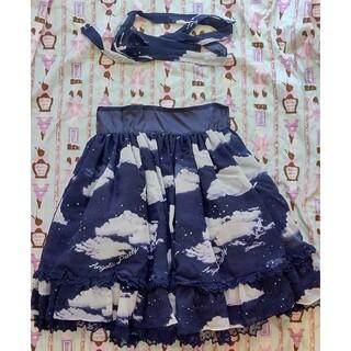 アンジェリックプリティー(Angelic Pretty)のMisty Skyスカート(ミニスカート)