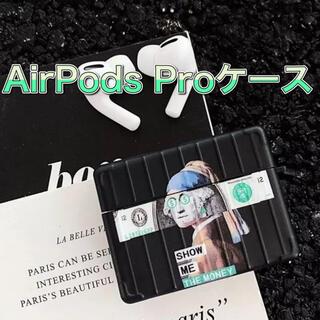 AirPods Proケース フェルメール ドル(ヘッドフォン/イヤフォン)