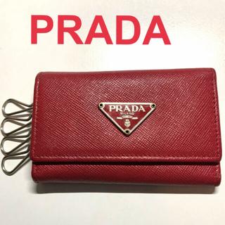 PRADA - PRADA プラダ キーケース 赤