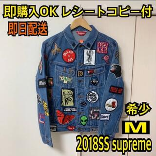 Supreme - 希少 M シュプリーム パッチ デニム トラッカー ジャケット