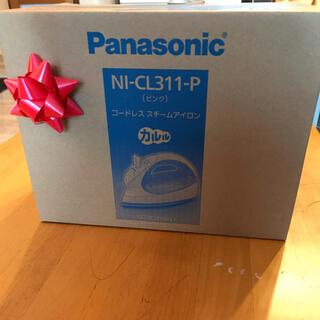 パナソニック(Panasonic)のPanasonic NI-CL311-P(アイロン)