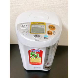 ゾウジルシ(象印)の象印 電気ポット CD-PB50型(2019年製)5L(電気ポット)