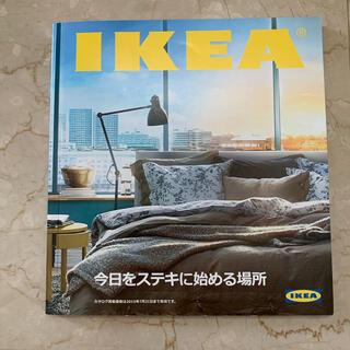 イケア(IKEA)のIKEA 2015 カタログ(その他)