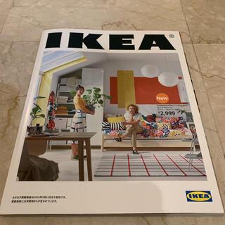 イケア(IKEA)のIKEA 2019  カタログ(その他)