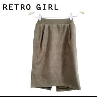 レトロガール(RETRO GIRL)の【美品】RETRO GIRL レディーススカート 秋冬コーデ(ひざ丈スカート)