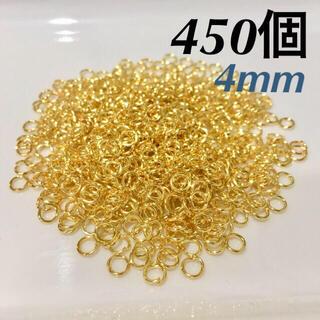 丸カン 4mm ゴールド(各種パーツ)