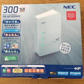 エヌイーシー(NEC)のNEC PA-WF300HP2(PC周辺機器)