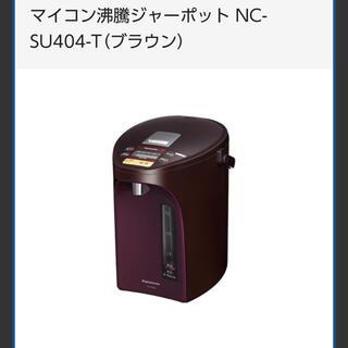 パナソニック(Panasonic)の[新品未使用]パナソニック電気ポット NC-SU404-T(電気ポット)