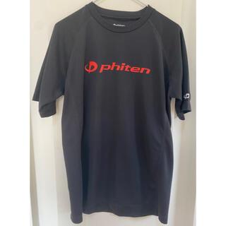 【雪だるま様専用】ファイテン phiten  黒 Tシャツ L(バレーボール)