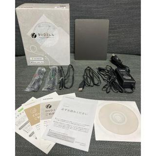 アイオーデータ(IODATA)のDVDミレル DVRP-LU8IXA (DVDプレーヤー)