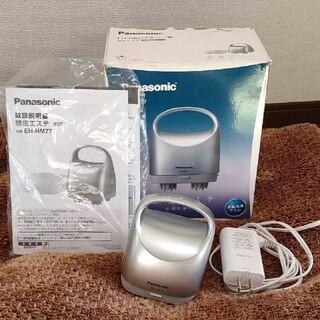 パナソニック(Panasonic)のPanasonic EH-HM77-S 頭皮エステ パナソニック(ヘアケア)