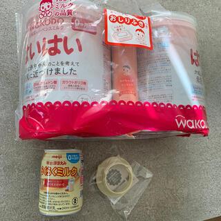 ワコウドウ(和光堂)のはいはい 粉ミルク缶 和光堂 2缶 ほほえみらくらくミルク(その他)