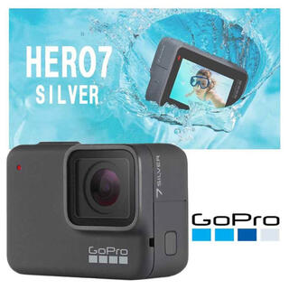 ゴープロ(GoPro)の【美品】GoPro7 SILVER 純正スタンド付(コンパクトデジタルカメラ)